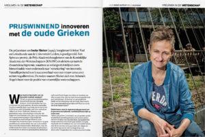 Interview prof. Ineke Sluiter in Opzij (editie juli-aug 2017)